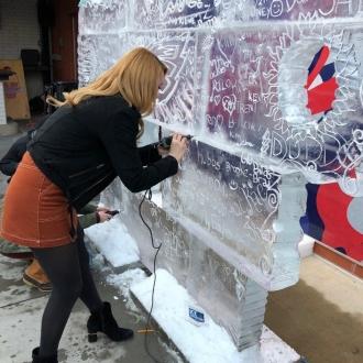 ice wall 1
